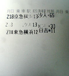 f0010413_342813.jpg