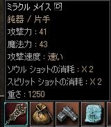 b0062614_1481782.jpg
