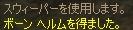 b0062614_154773.jpg