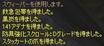 b0062614_1563183.jpg