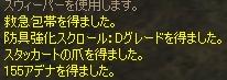 b0062614_1565293.jpg