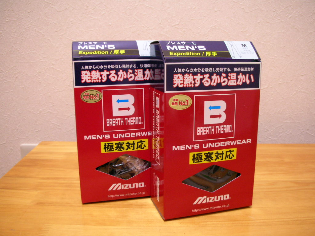 e0066115_19424038.jpg