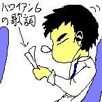 c0041419_313474.jpg