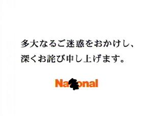 d0044219_173287.jpg