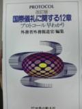 b0063420_223848.jpg