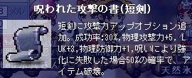 e0087434_11214356.jpg