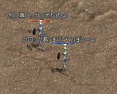 c0035735_1465699.jpg