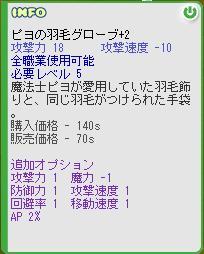 a0050854_0354434.jpg