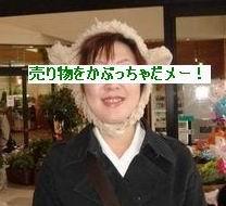 b0070154_15243837.jpg