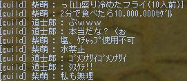 c0057354_2141587.jpg