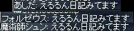 f0021469_085472.jpg
