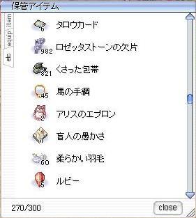 f0012573_21131122.jpg