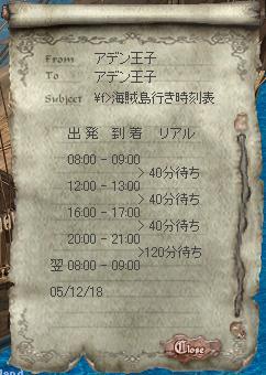 c0069888_0414282.jpg