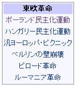 d0064988_1558324.jpg