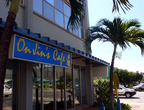 OnJin\'s Cafe_a0049092_327539.jpg