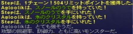 a0005203_16544599.jpg