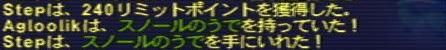 a0005203_17314340.jpg