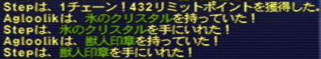 a0005203_17333078.jpg