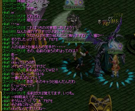 a0047406_16422637.jpg