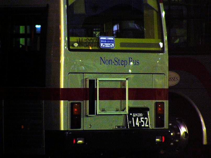 東急バス M627