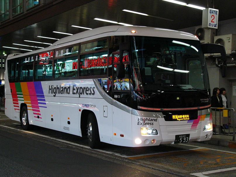 川中島バス 40596