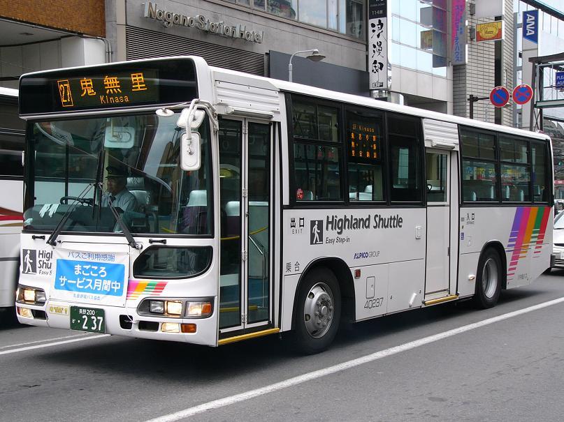 川中島バス 40237