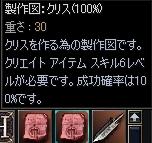 b0062614_14856100.jpg