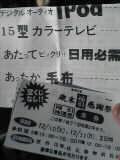 b0064943_2049575.jpg