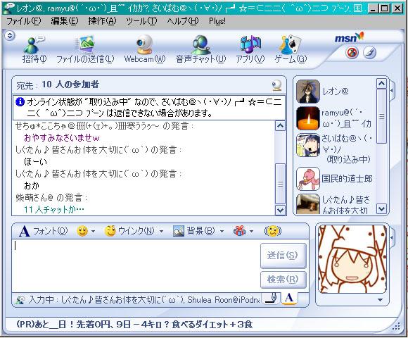 c0057354_14485262.jpg