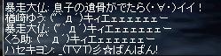 e0033356_2028408.jpg