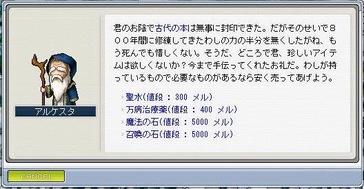 d0030058_227156.jpg