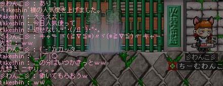 a0048479_21192525.jpg