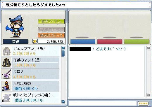 d0048280_18172830.jpg