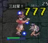 b0032787_2046780.jpg