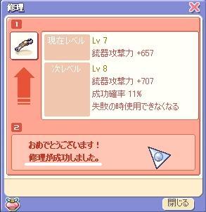 d0058993_12331349.jpg