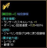 f0009199_148170.jpg
