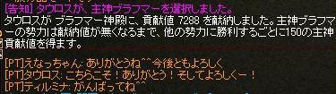 d0001903_1318745.jpg