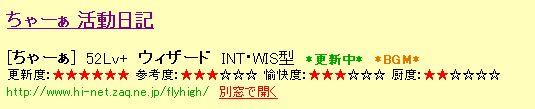 c0064705_19333493.jpg