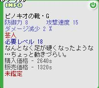 f0024608_116026.jpg