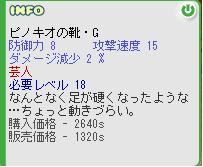 f0024608_116614.jpg