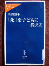 b0006210_20331073.jpg