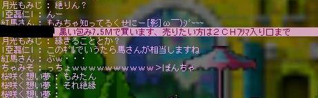 f0006510_701111.jpg
