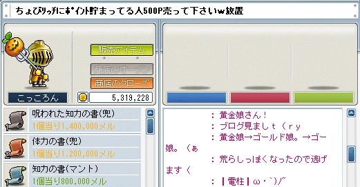 d0036420_9531266.jpg