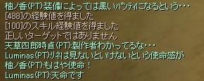 c0019024_1848257.jpg