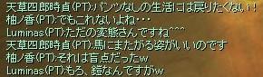c0019024_18483331.jpg