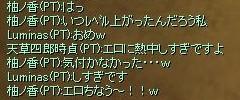 c0019024_1848445.jpg