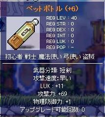 e0066932_10575266.jpg