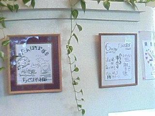 オムカツ茶漬け 岩国市ーたんぽぽー_a0033733_8395794.jpg