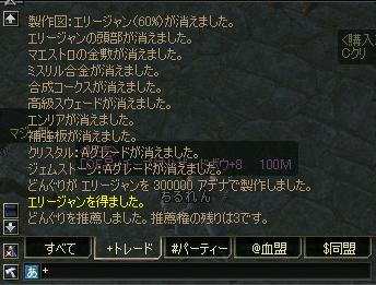 a0034638_1511816.jpg