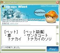 b0069938_2210561.jpg